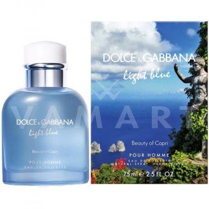 Dolce & Gabbana Light Blue Beauty of Capri Pour Homme Eau de Toilette 125ml мъжки