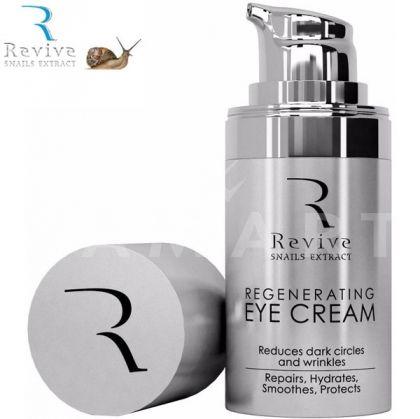 Revive Snails Extract Regenerating Eye Cream Регенериращ околоочен крем с 100% екстракт от охлюви