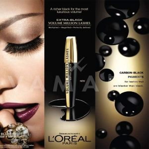 Спирала L'Oreal Paris Volume Million Lashes Extra Black 9.2ml