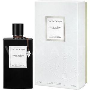 Van Cleef & Arpels Collection Extraordinaire Ambre Imperial Eau de Parfum 75ml унисекс без опаковка