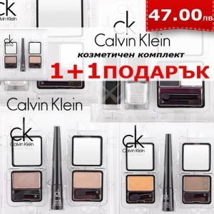Calvin Klein CK Beauty collection 1+1 ПОДАРЪК