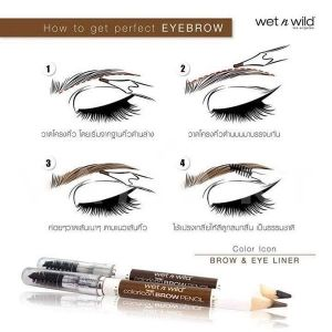 Wet n Wild Color icon Brow Pencil Молив вежди Blonde Moments