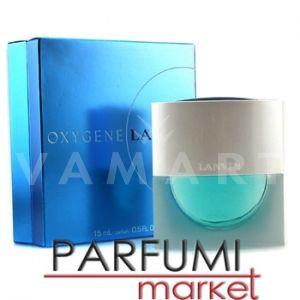 Lanvin Oxygene Parfum 15ml дамски