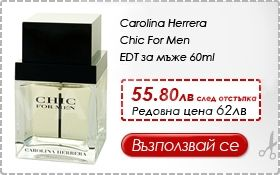 Carolina Herrera Chic For Men Eau de Toilette 60ml мъжки