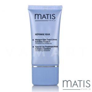 Matis Reponse Yeux Eyes & Lips Treatment Mask 20ml Маска за около очите и устните